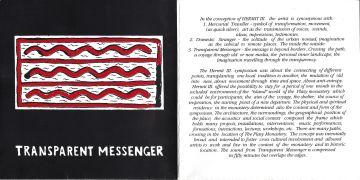 CD (1994)