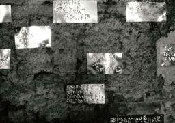 Lorraine Kordecki: Words — installation, detail (1994). Photographer: author´s archive