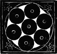 Giordano Bruno, Atoms (1992)